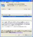 iTunes + QuickTime 7.7.1