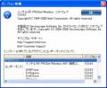 インテル PROSet/Wireless ソフトウェア 12.0.4.0