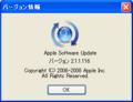Apple Software Update 2.1.1