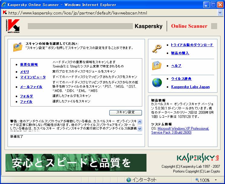 f:id:noushibou:20080810170212p:image:w450