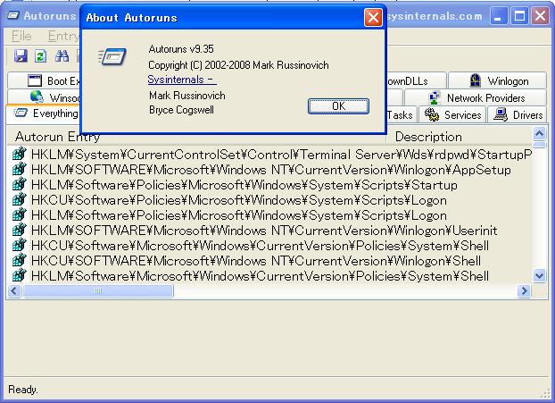 AutoRuns for Windows v9.35