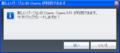 Opera 9.61 for Windows