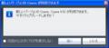 Opera 9.62 for Windows
