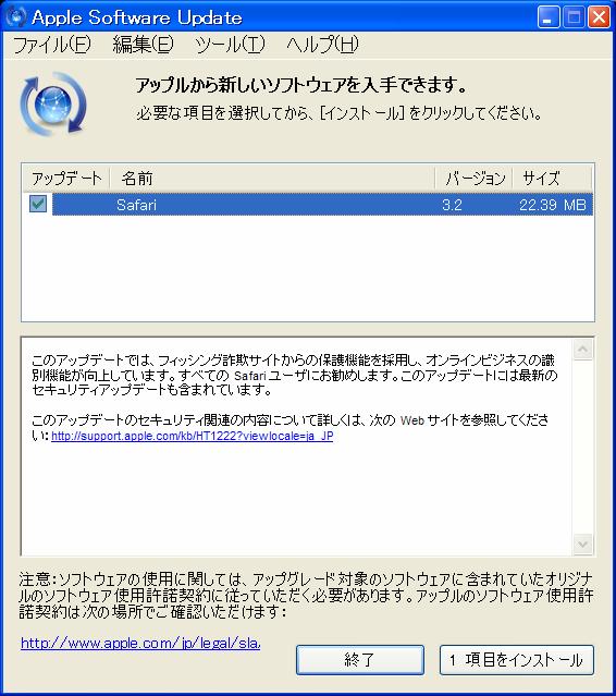 Safari 3.2