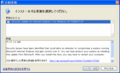 Internet Explorer 用のセキュリティ更新プログラム (960714)