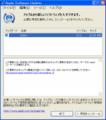 Safari 3.2.2 for Windows