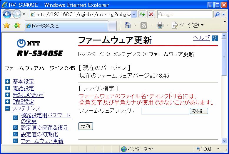 f:id:noushibou:20090217234309p:image:w450