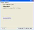 Firefox 3.0.7