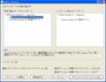 Adobe Reader 9.1.2