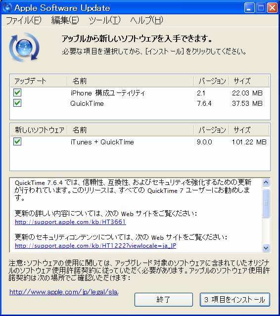 20090910222711