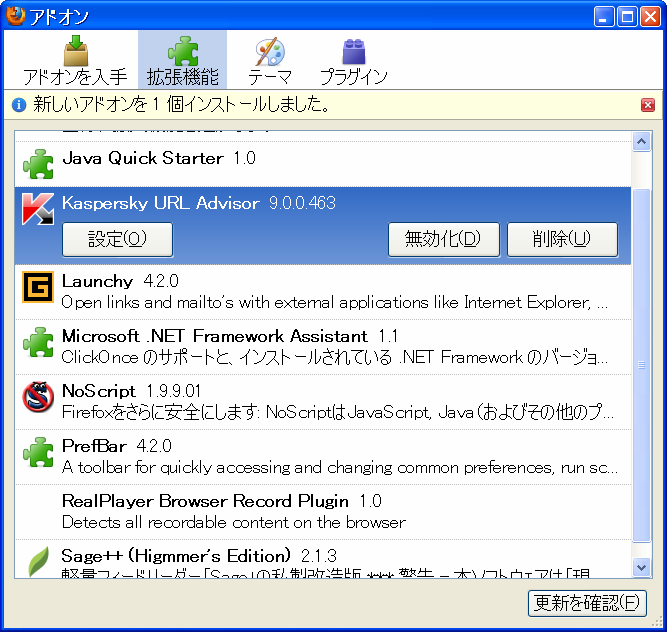 20091006154458