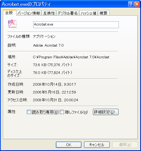20091031203111