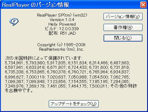 20091110230312