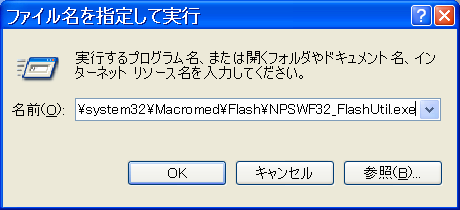 f:id:noushibou:20091209144514p:image