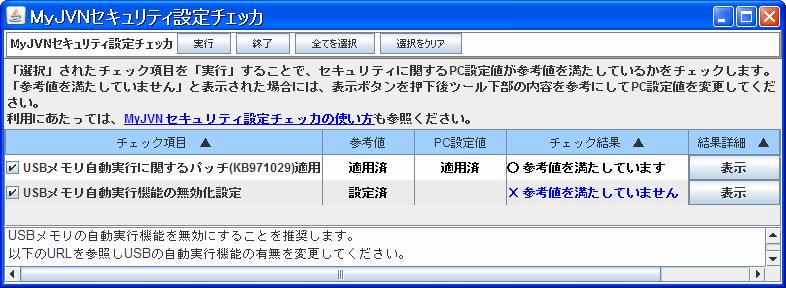 f:id:noushibou:20091222084808p:image:w450