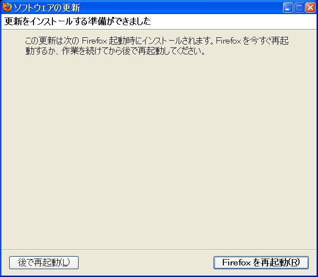 f:id:noushibou:20100122100915p:image:w450