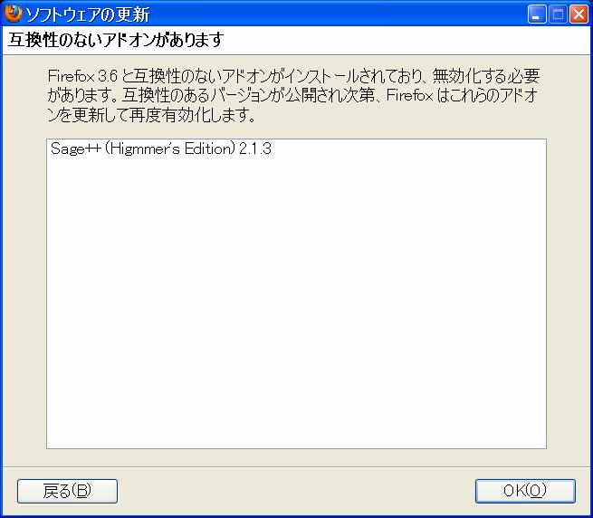 f:id:noushibou:20100122100921p:image:w450