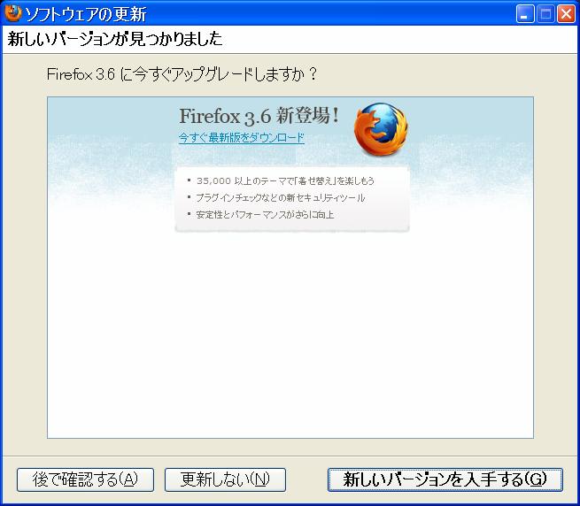 f:id:noushibou:20100122100922p:image:w450
