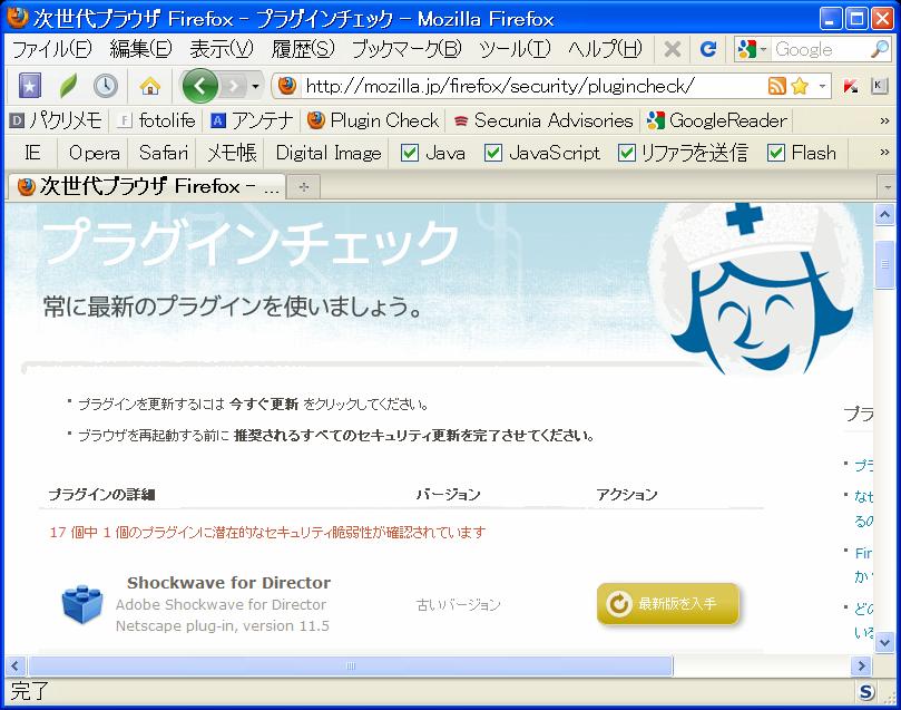 f:id:noushibou:20100217134553p:image:w450