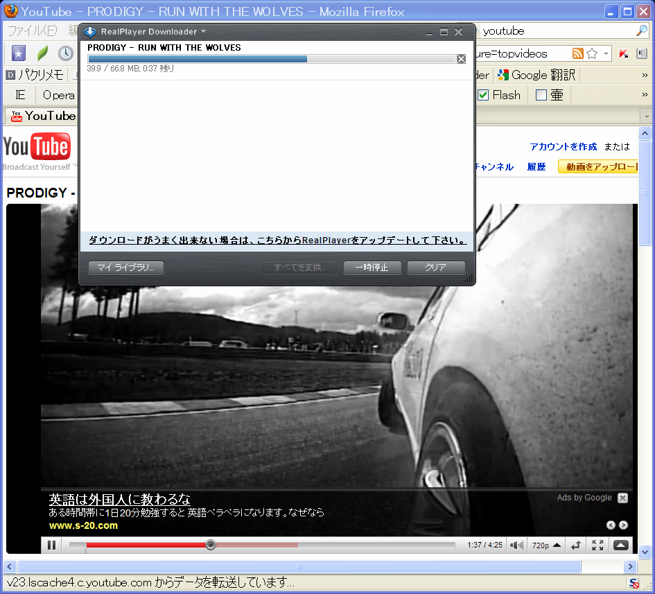 Realplayer Download And Record Plugin For Internet Explorer 11 —