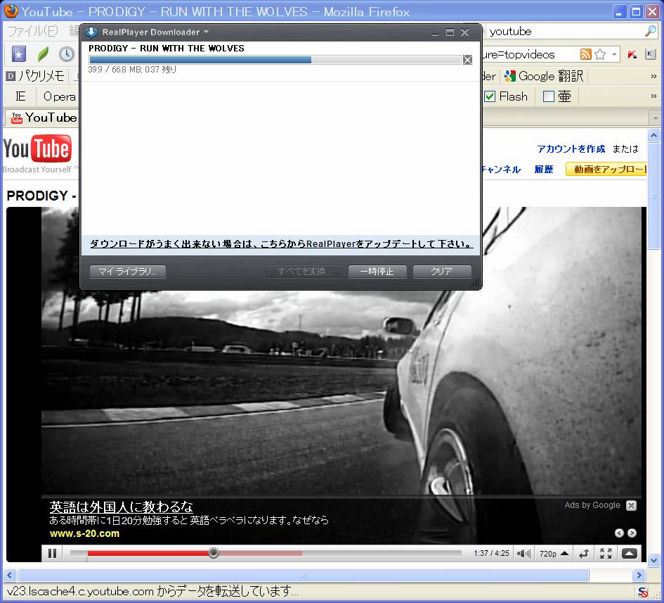 f:id:noushibou:20100317112835p:image:w450