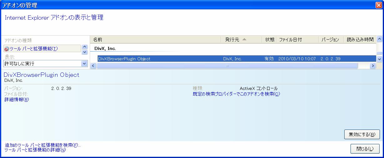 20100327134159