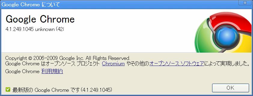 20100331121225