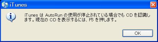 f:id:noushibou:20100517134324p:image:w450