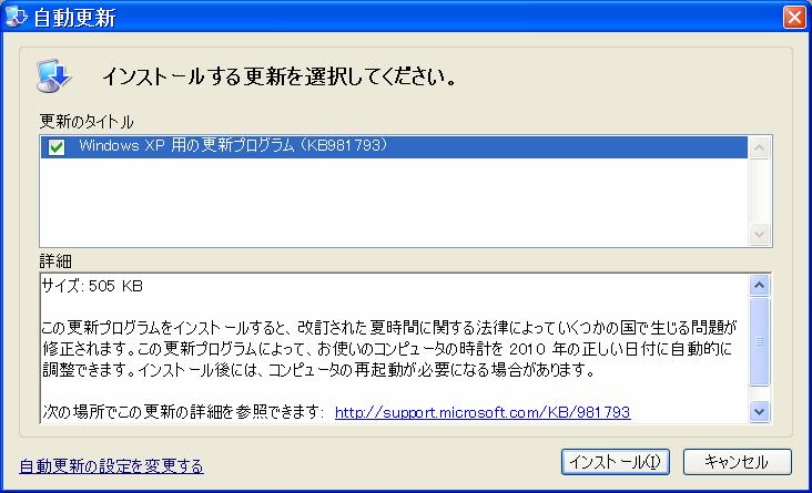 f:id:noushibou:20100526093749p:image:w450