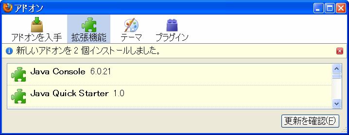 f:id:noushibou:20100710102650p:image:w450