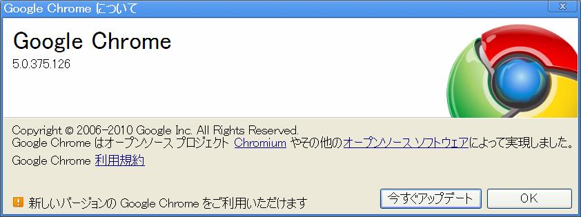 20100820075220