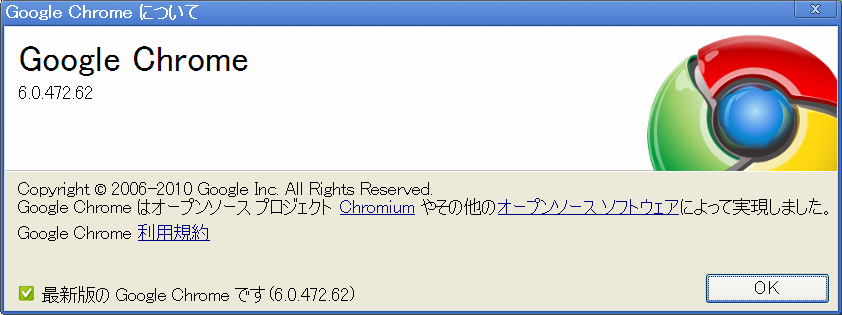 f:id:noushibou:20100918082749p:image:w450