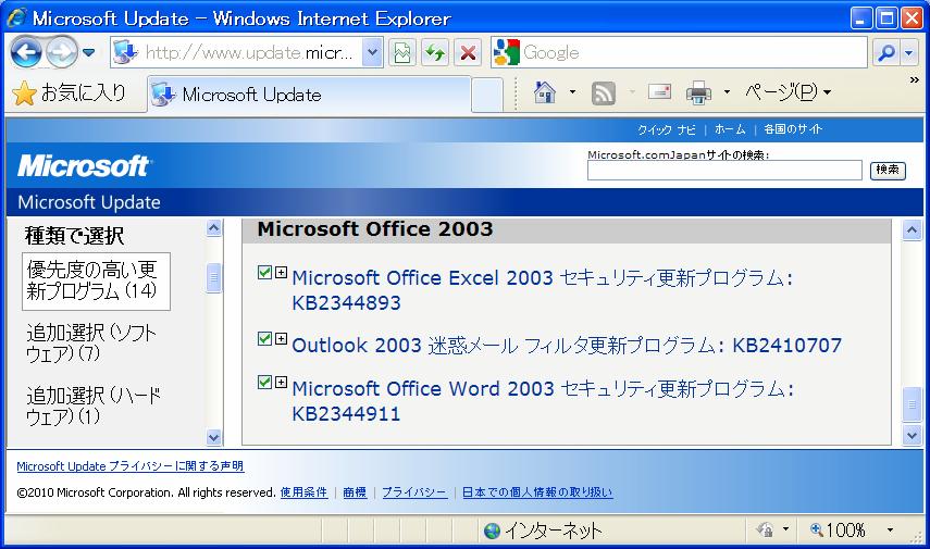 20101013080048