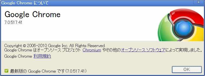 f:id:noushibou:20101020094645p:image:w450