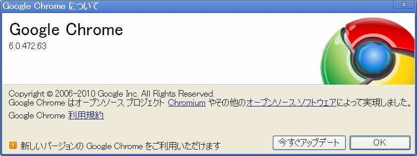 f:id:noushibou:20101020094646p:image:w450