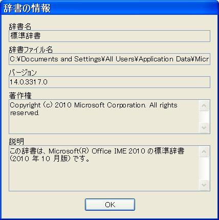 20101023115702