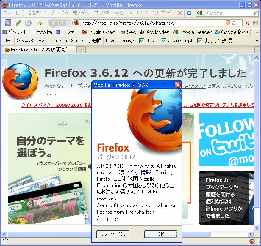 f:id:noushibou:20101028125348p:image:w450