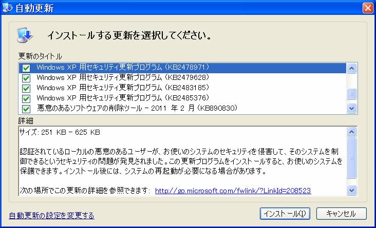 f:id:noushibou:20110209130257p:image:w450