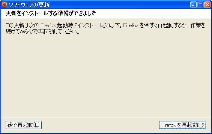 f:id:noushibou:20110928112127p:image:w450