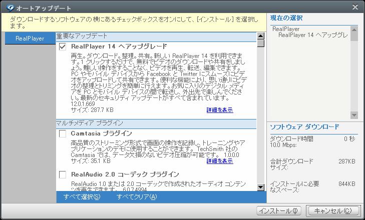 f:id:noushibou:20111001180525p:image:w450