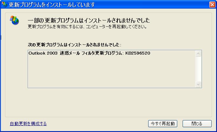 f:id:noushibou:20111012085256p:image:w450