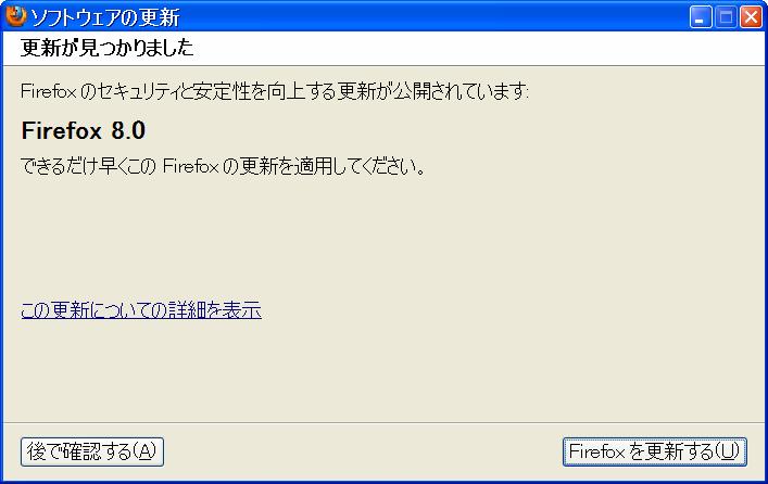 f:id:noushibou:20111109100000p:image:w450