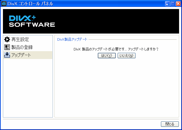 f:id:noushibou:20111111224048p:image:w450