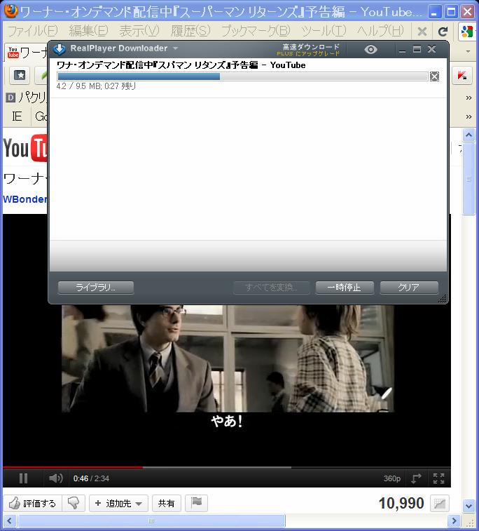 f:id:noushibou:20111115174602p:image:w450