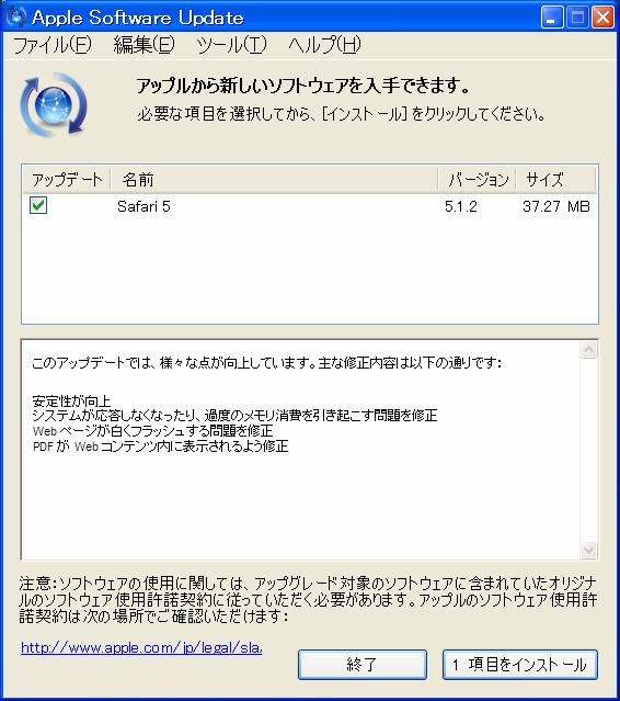 20111130115934