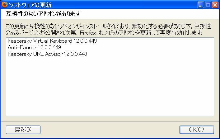 f:id:noushibou:20111221123731p:image:w450
