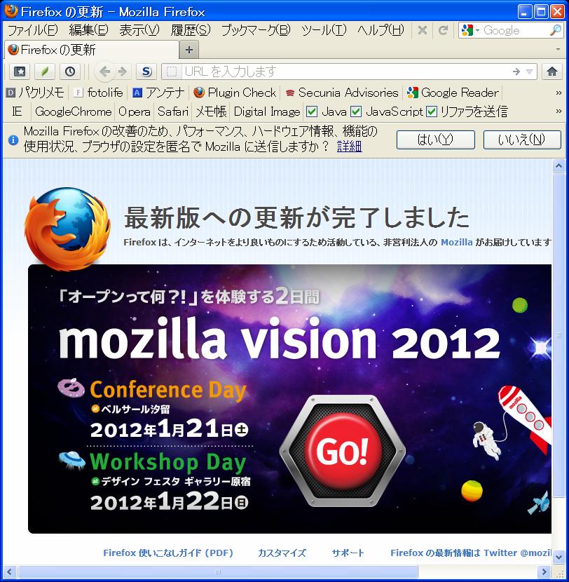 f:id:noushibou:20111221123819p:image:w450