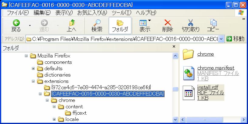 f:id:noushibou:20111222140242p:image:w450