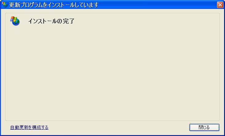 f:id:noushibou:20111230092343p:image:w450
