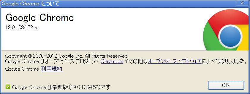 f:id:noushibou:20120524093941p:image:w450
